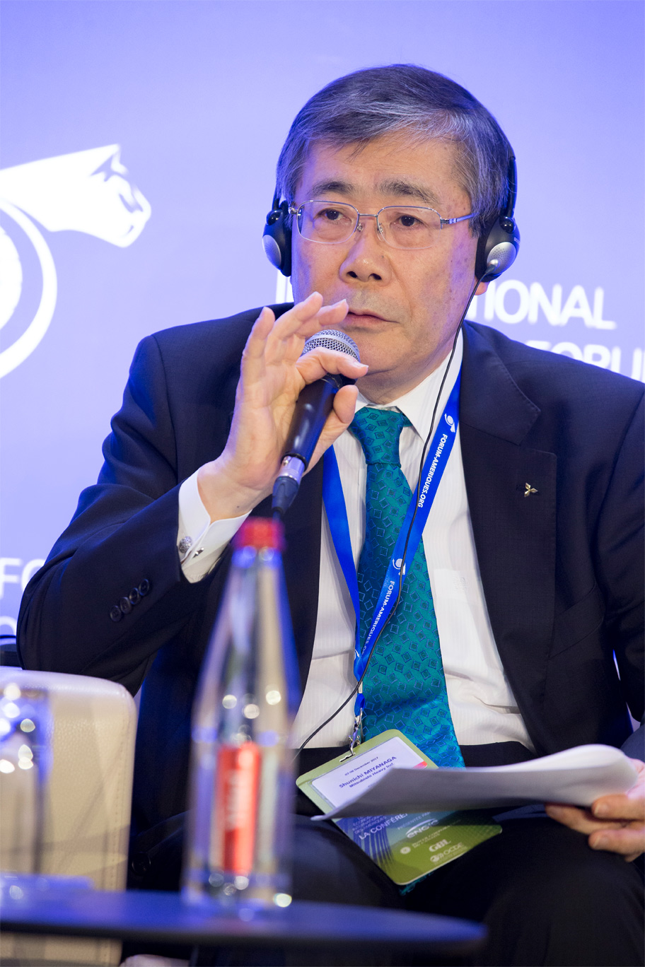Shunichi Miyanaga President and Chief Executive Officer, Mitsubishi Heavy Industries - Conference of Paris 2017